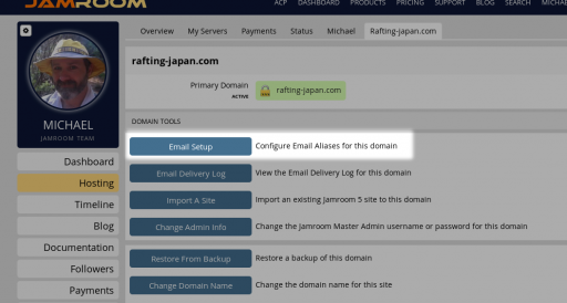 Accessing the Email Aliases Tool