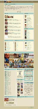 Main Page NEW .jpg